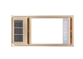 天空75号多功能风暖集成吊顶浴霸 加盟代理浴霸厂家 免接线智能开关